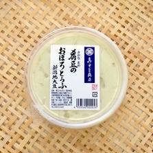 肴豆のおぼろ豆腐 ※夏季限定※ 300g